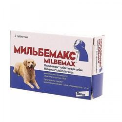 Elanco Мильбемакс антигельминтик для крупных собак - фото 11972