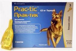 PRAC-TIC Практик Капли от блох и клещей д/собак 22-50кг (3 пипетки)