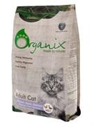 Organix сухой корм  для кошек: курица, утка и лосось, Adult Cat Chicken, Duck, Salmon