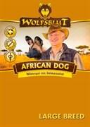 WOLFSBLUT (ВОЛЧЬЯ КРОВЬ) AFRICAN DOG LARGE BREED (АФРИКАНСКАЯ СОБАКА ДЛЯ КРУПНЫХ ПОРОД)