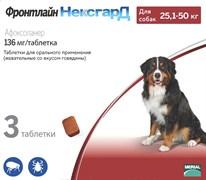 Фронтлайн НексгарД таблетки жевательные д/собак 25-50кг 3*136мг