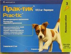 PRAC-TIC Практик Капли от блох и клещей д/собак 4,5-11кг (3 пипетки)