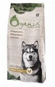 Organix для собак, с индейкой для чувствительного пищеварения, Adult Dog Turkey